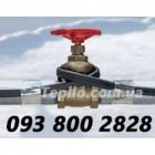 Обогрев труб 9м/270Вт саморегулирующийся нагревательный кабель Freezstop
