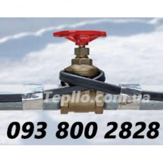 Обогрев труб Freezstop-30-9 саморегулирующийся нагревательный кабель