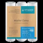 Комплект картриджей Master Osmo для систем обратного осмоса