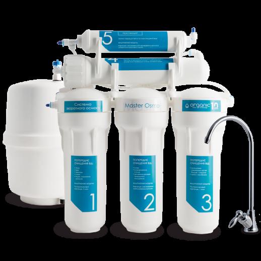 Система очистки воды фильтр Organic Master Osmo 5