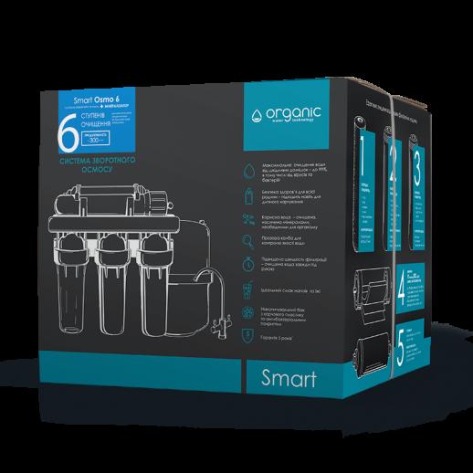 Система осмос Organic c минерализатором Smart Osmo 6
