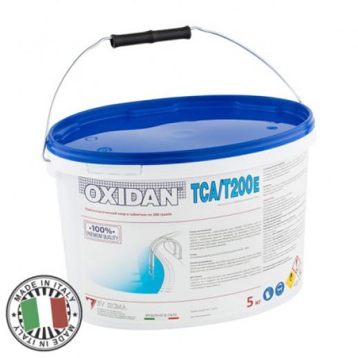 Хлор длительного действия OXIDAN TCA/T200E 5 кг