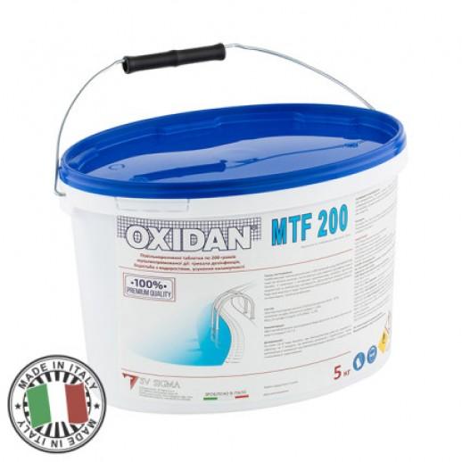 Хлор длительного действия OXIDAN MTF 200 трехкомпонентный 5 кг