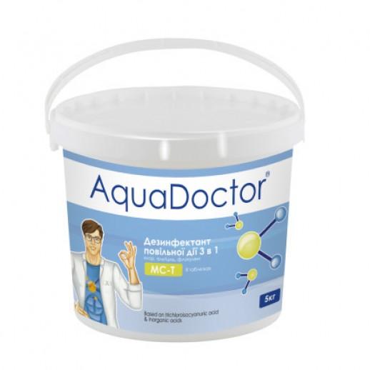 Химия для бассейна многокомпонентный хлор AquaDoctor MC-T 50 кг