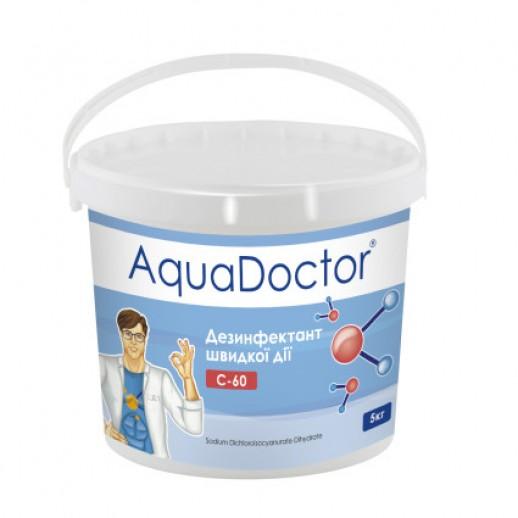 Химия для бассейна шок хлор AquaDoctor C-60 50 кг в гранулах