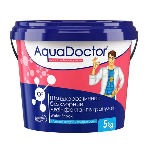 Химия для бассейна Кислород AquaDoctor O2 5 кг