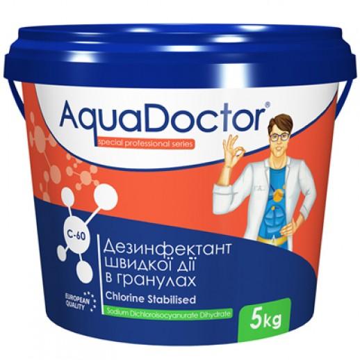 Химия для бассейна шок хлор AquaDoctor C-60 5 кг в гранулах