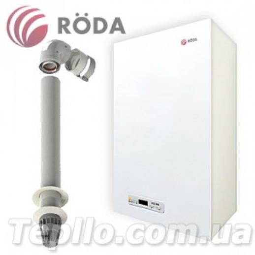 Газовый котел RODA ECO 24 кВт Duo Turbo Болгария