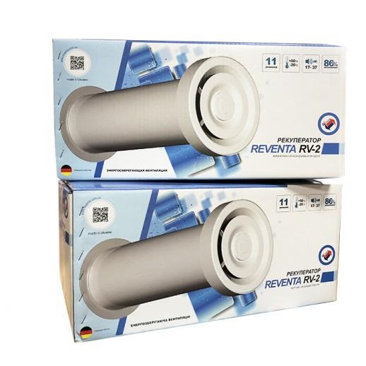 Комплект Рекуператоров Reventa RV-2 вентиляция с сохранением тепла