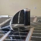 Инфракрасная пленка теплый пол под ламинат ширина 50 см