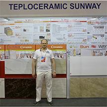Teploceramic Sunway выставка АкваТерм 2017